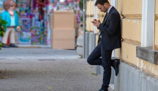 「行動が早い人の仕事と生活の習慣」入社1年目で差がつく